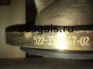 522-35.4167-02 ду80 ру10