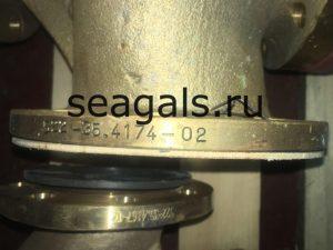 Клапан 522-35.4174-02  Ду125, Ру10